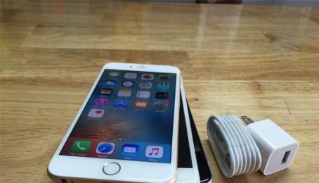 Iphone 6s plus cũ chính hãng giá rẻ