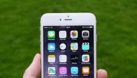 Giá Iphone 6s plus lock đang phải đối đầu với những đối thủ nào?