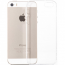 Ốp silicon iPhone 5S | 5SE